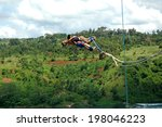 uganda  africa   circa may 2005 ...   Shutterstock . vector #198046223