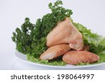 fried chicken wings with... | Shutterstock . vector #198064997