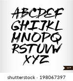 handwritten calligraphic black... | Shutterstock .eps vector #198067397