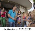luhansk  ukraine   june 9  2014 ... | Shutterstock . vector #198126293