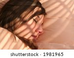 sound asleep in the morning | Shutterstock . vector #1981965