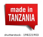 made in tanzania red  3d... | Shutterstock .eps vector #198221903