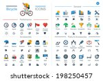 flat style bicycle icons set. | Shutterstock .eps vector #198250457