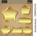 a set of gold label shields ... | Shutterstock .eps vector #198492143