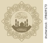 arabic islamic calligraphy of... | Shutterstock .eps vector #198609173