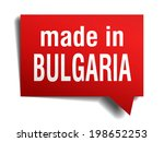 made in bulgaria red  3d... | Shutterstock .eps vector #198652253