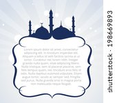 vector islamic background with... | Shutterstock .eps vector #198669893