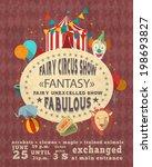 decorative vintage travelling... | Shutterstock .eps vector #198693827
