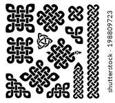 celtic knots in black   Shutterstock .eps vector #198809723