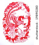 oriental paper cut phoenix. | Shutterstock . vector #19890280