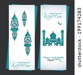 Muslim community festival Ramadan Kareem with Beautiful greeting card design and background vector illustration... Beautiful Mosque and Masjid for Ramadan Kareem and eid  EPS 10.