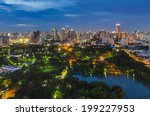 lumpini park in bangkok at night | Shutterstock . vector #199227953