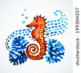 vector seahorse hand painted.... | Shutterstock .eps vector #199304357