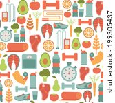 seamless pattern with healthy