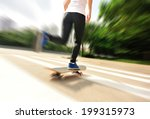 speeding skateboarding woman at ... | Shutterstock . vector #199315973