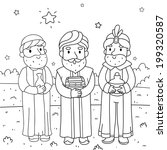 christmas illustration  three... | Shutterstock .eps vector #199320587
