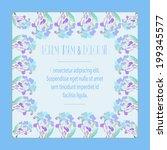 wedding card  of bright... | Shutterstock .eps vector #199345577