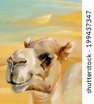 Watercolor Camel In Desert...
