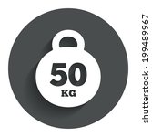 weight sign icon. 50 kilogram ...