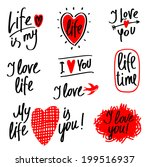 hearts sketchy notebook doodles ... | Shutterstock .eps vector #199516937
