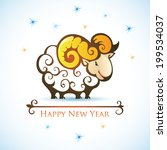 happy new year 2015. year of... | Shutterstock .eps vector #199534037