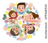 happy family | Shutterstock .eps vector #199568543