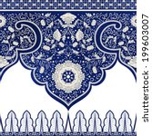 Set of vector seamless borders. Imitation of chinese porcelain painting. Blue watercolor background. Hand drawing.