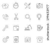 tools icons thin line drawing... | Shutterstock .eps vector #199653977