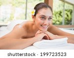 beautiful smiling brunette... | Shutterstock . vector #199723523