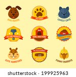 flat vector pet labels | Shutterstock .eps vector #199925963