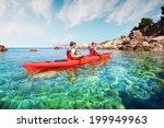 men by sea kayaking. traveling... | Shutterstock . vector #199949963