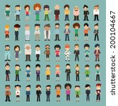 group cartoon people   eps10... | Shutterstock .eps vector #200104667