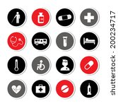 hospital icons set  for use   | Shutterstock .eps vector #200234717