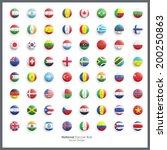 set of soccer ball over white... | Shutterstock .eps vector #200250863