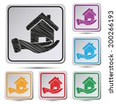 set of colorful square button... | Shutterstock .eps vector #200266193