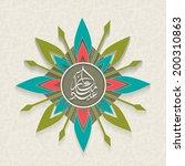 arabic islamic calligraphy on... | Shutterstock .eps vector #200310863