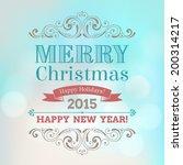 vector festive inscription with ...   Shutterstock .eps vector #200314217
