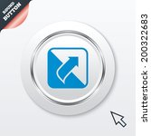 turn page sign icon. peel back...