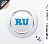 russian language sign icon. ru...