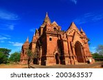 ancient temple view of old... | Shutterstock . vector #200363537