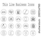business and office line icon...