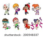 illustration character design... | Shutterstock .eps vector #200548337