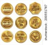 golden metal badges | Shutterstock .eps vector #200551787