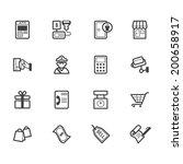market store vector black icon... | Shutterstock .eps vector #200658917