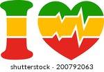 reggae heart  frequency wave ... | Shutterstock .eps vector #200792063