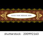 thai art background vector | Shutterstock .eps vector #200992163