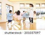 kindergarteners and... | Shutterstock . vector #201037097