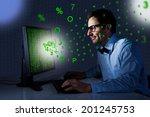 digital composite image of... | Shutterstock . vector #201245753