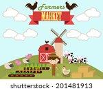 farmers market | Shutterstock .eps vector #201481913