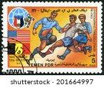 yemen pdr   circa 1990  a stamp ... | Shutterstock . vector #201664997